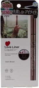 LoveLiner ラブ・ライナー リキッド ダークブラウンの1枚目の写真