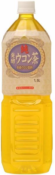 純発酵ウコン茶の1枚目の写真