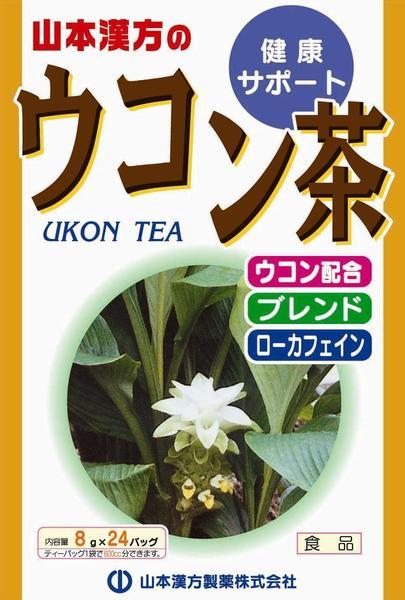 ウコン茶 〈ティーバッグ〉の1枚目の写真