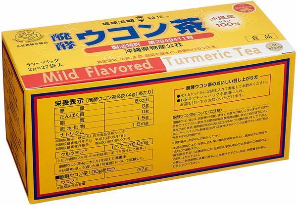 醗酵ウコン茶の1枚目の写真