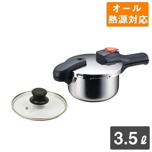 節約クック ステンレス製圧力切替式片手圧力鍋3.5L H-5435 + 圧力鍋用ガラス蓋18cm H-9775 2点セット H5435_H9775_SETの1枚目の写真