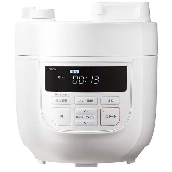 siroca 電気圧力鍋 SP-D131 ホワイト 色 ホワイト