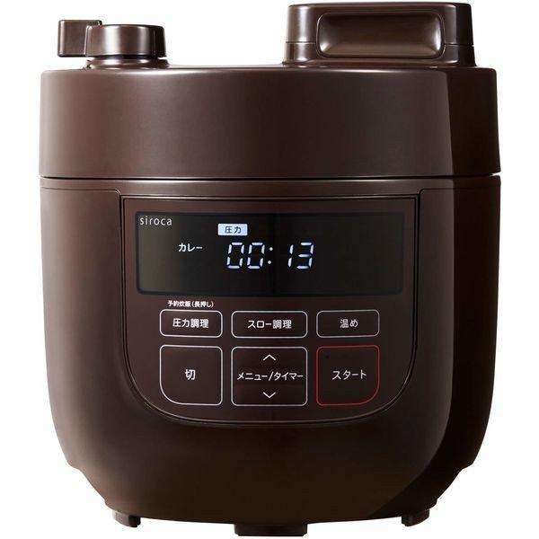 siroca 電気圧力鍋 SP-D131 ホワイト 色 ブラウン