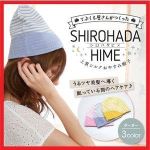 SHIROHADAHIME[シロハダヒメ]眠っている間のヘアケア♪上質シルク おやすみ帽子 ドットの1枚目の写真