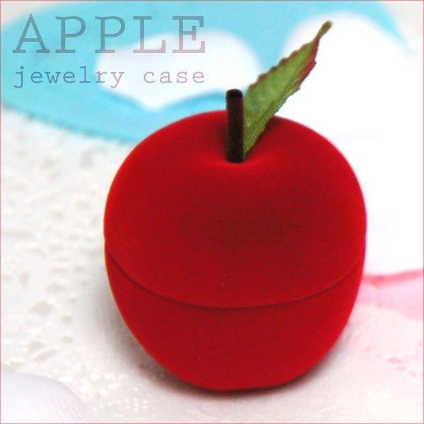 ジュエリーケース アクセサリーケース リングケース RE323 りんご フロッキータイプ 指輪・イヤリング・ピアス用の1枚目の写真