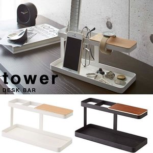 アクセサリー 収納 トレイ スタンド 腕時計 おしゃれ タワー tower ホワイト/ブラックの1枚目の写真