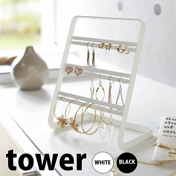 ピアススタンド タワー ホワイトの1枚目の写真