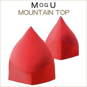 MOGU モグ MOUNTAIN TOP マウンテントップ ラッピング・熨斗包装不可 座椅子 ビーズクッション ソファー フロアチェア 背もたれの1枚目の写真