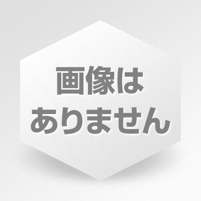 セフィーヌ ナノミック アイケア-EG EX 20ml <美容液>の1枚目の写真