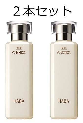 HABA ハーバー 薬用VCローション 180ml 薬用美白化粧水の1枚目の写真