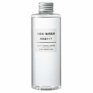 無印良品  化粧水・敏感肌用・高保湿タイプ 200mlの1枚目の写真