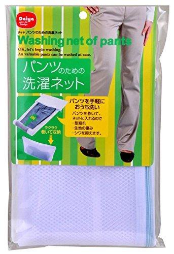 パンツのための洗濯ネット(1枚入)の1枚目の写真