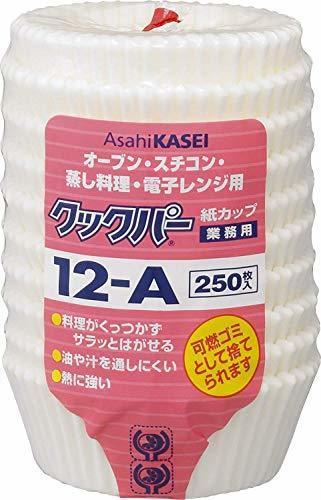 旭化成クックパー 紙カップ 12-A φ73 ×H30mmの1枚目の写真