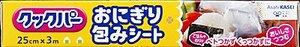 旭化成ホームプロダクツクックパー おにぎり包みシート 25cm×3mの1枚目の写真