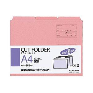 コクヨ 1/3カットフォルダー 6冊入 A4 ピンク A4-3FS-Pの1枚目の写真