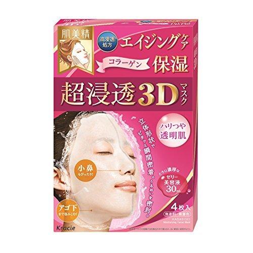 肌美精 超浸透3Dマスク  4枚の1枚目の写真