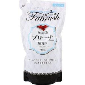 ロケット石鹸 fabrush(ファブラッシュ) 酸素系ブリーチ 無香料 つめかえ用 720mlの1枚目の写真