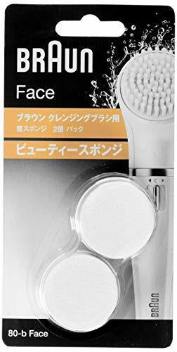 ブラウンフェイス用洗顔ブラシ メイクアップ用 80-b Faceの1枚目の写真