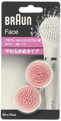 ブラウンフェイス洗顔ブラシ 敏感肌用  80-s Faceの1枚目の写真