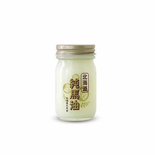 北海道天然堂 純馬油/70mlの1枚目の写真