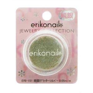 eriko nail エリコネイル   ERI-151 純銀グリッター シルバー   ラメの1枚目の写真