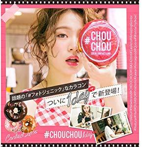 #チュチュ ワンデー(#CHOUCHOU 1day)の1枚目の写真