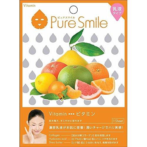 ピュアスマイル 乳液エッセンスマスク ビタミン 1枚の1枚目の写真