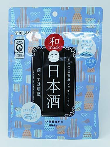 十美LAB・和マスク 日本酒 10枚の1枚目の写真