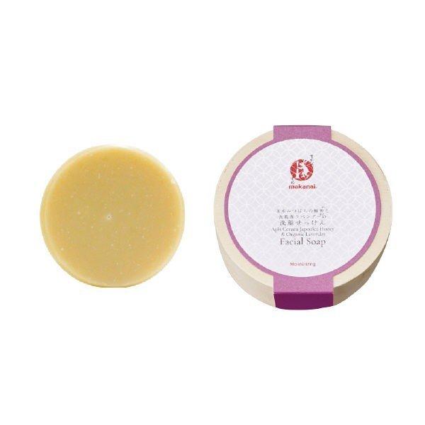 日本みつばちの蜂蜜と無農薬ラベンダーの洗顔せっけんの1枚目の写真