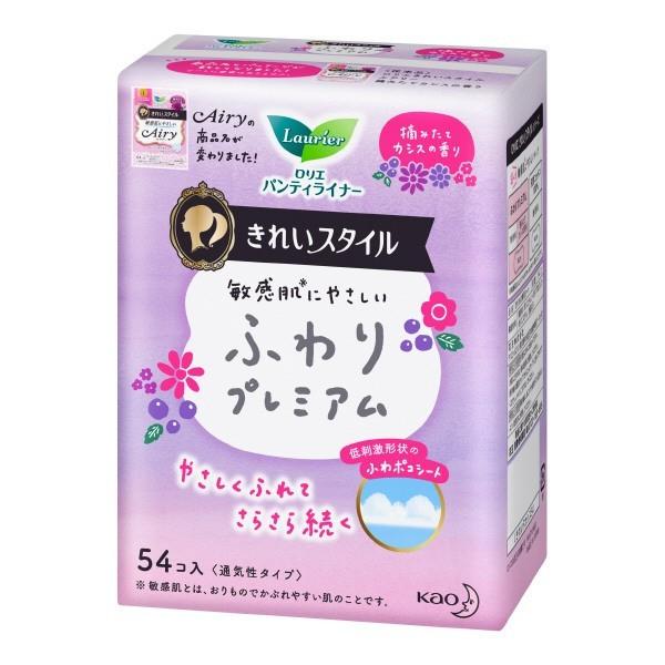 きれいスタイル ふわりプレミアム 54コ入 カシスの香りの1枚目の写真