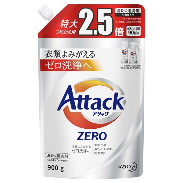 アタック ZERO 詰替え 900gの1枚目の写真