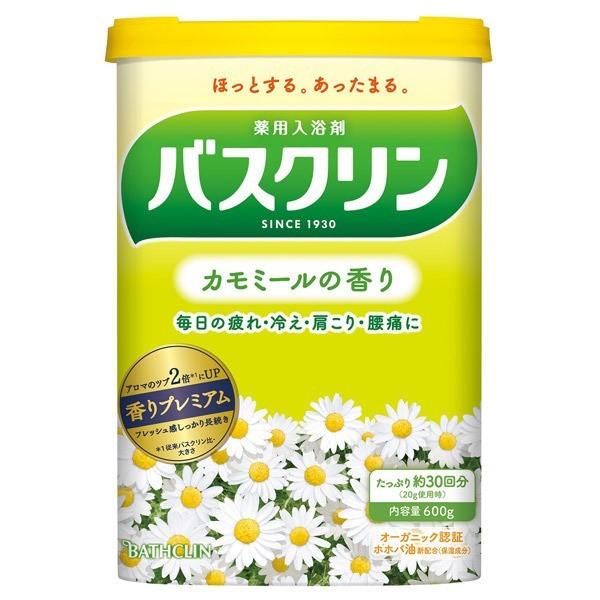 バスクリン カモミールの香りの1枚目の写真