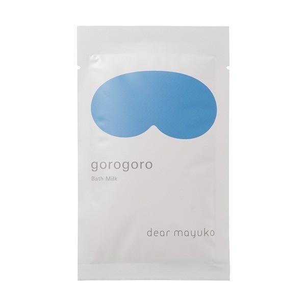 バスミルク gorogoro 20mlの1枚目の写真