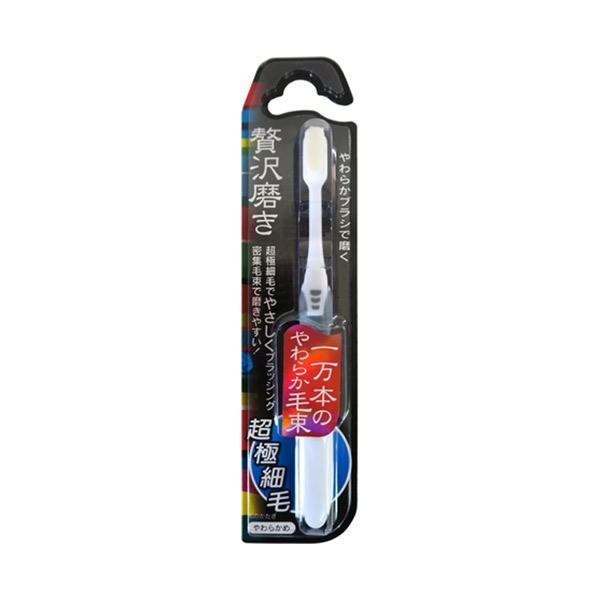 濃密贅沢磨き 歯ブラシ ホワイト 1本 やわらかめの1枚目の写真