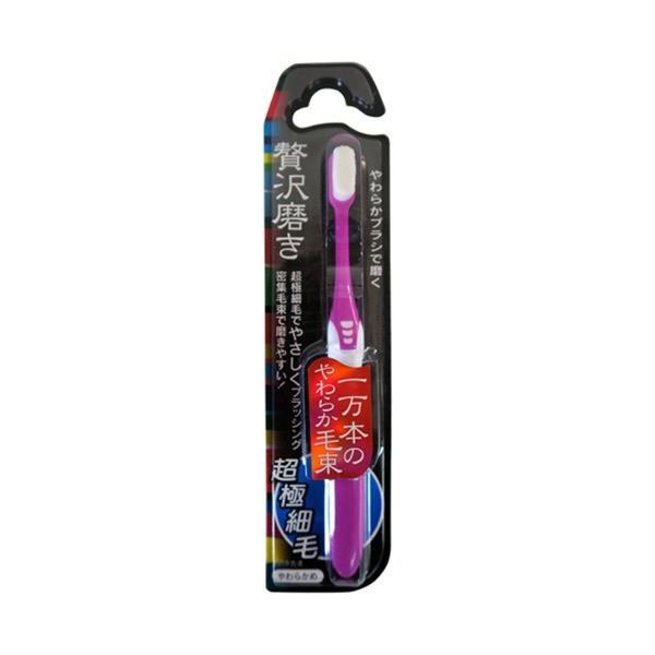 濃密贅沢磨き 歯ブラシ ピンク 1本 やわらかめの1枚目の写真