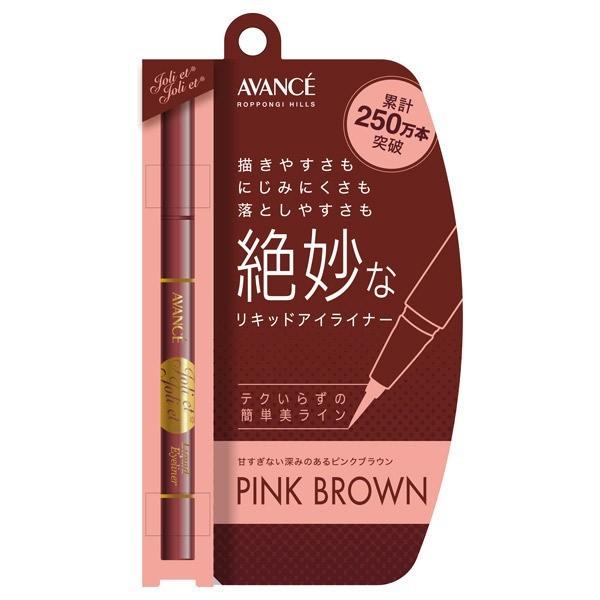ジョリ・エ ジョリ・エ リキッドアイライナー ピンクブラウン 0.6mlの1枚目の写真