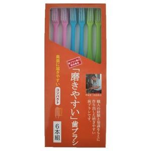 磨きやすい歯ブラシ 奥歯に届きやすいコンパクトタイプ 6本組の1枚目の写真