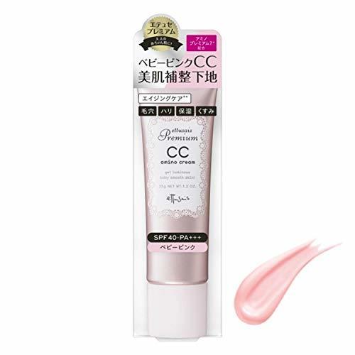 エテュセ プレミアム CCアミノクリーム PK 化粧下地  毛穴カバー・透明感・化粧くずれ防止 SPF40・PA+++ 35gの1枚目の写真