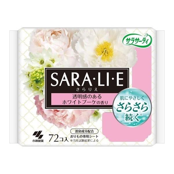 サラサーティSara・li・e ホワイトブーケ 72個の1枚目の写真