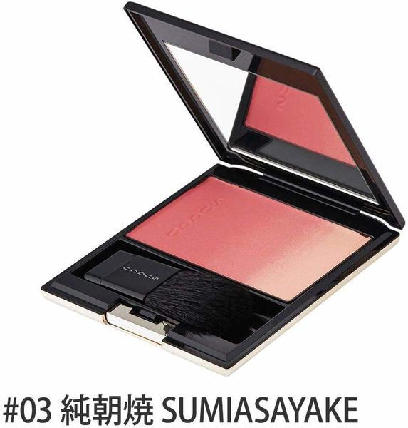 ピュア カラー ブラッシュ/03 純朝焼 SUMIASAYAKEの1枚目の写真