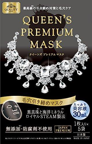 クオリティファースト クイーンズ プレミアム マスク 毛穴引き締めマスク  シートマスクの1枚目の写真