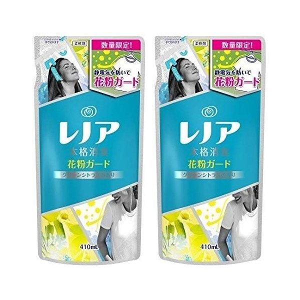 2個セット レノア 本格消臭 花粉ガード グリーンシトラスの香り つめかえ用 410mL×2 詰め替え 柔軟剤の1枚目の写真