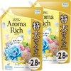 ソフラン アロマリッチ 柔軟剤 フェアリー ウォータリーフラワーアロマの香り 詰め替え 1210ml 2個セットの1枚目の写真