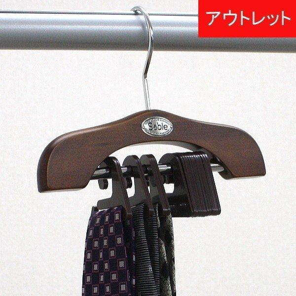 訳あり アウトレット 木製ハンガー ネクタイ 収納 クローゼット 木製ネクタイハンガー SA-16 茶染め HANGERの1枚目の写真
