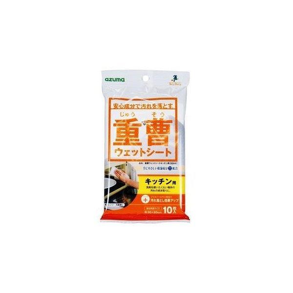 重曹ウェットシート キッチン用 10枚入/ アズマ工業の1枚目の写真