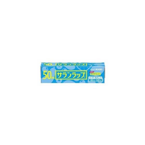 旭化成 サランラップ 家庭用 15cm×50m サランラップ15X50の1枚目の写真