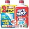 ジョンソン 洗たく槽カビキラー 2本パック 550G×2 洗濯槽クリーナーの1枚目の写真