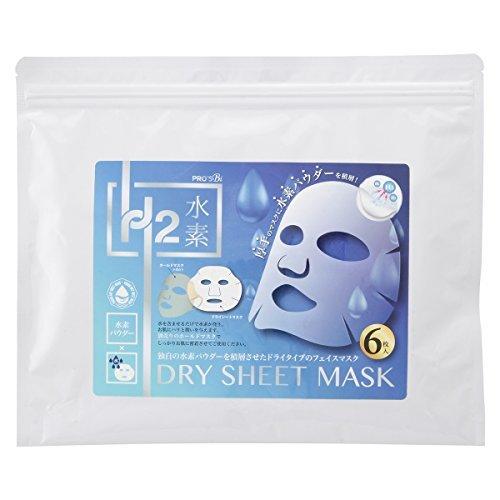 ハイドロシートマスクの1枚目の写真