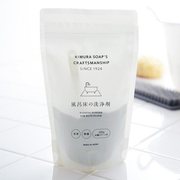 風呂床の洗浄剤 洗浄・除菌 日本製/木村石鹸の1枚目の写真