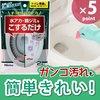 研磨剤入スポンジ トイレ水アカ用 C1475 ニトムズの1枚目の写真